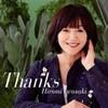 Iwasaki_hiromi_thanks